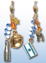 YOM HA'ATZMAUT Earrings 1