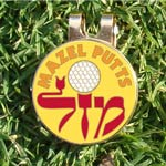 Jewish Golf Ball Markers-Yellow 1