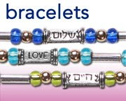 Buy Yontifications Bracelets